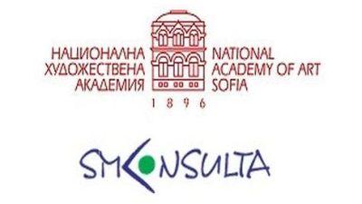 СМ Консулта направи първата по рода си автоматизация на Университетската информационна система в НХА