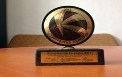 """Дунав Прес АД получи приз за най-успешен проект в категория """"Системи за управление"""""""